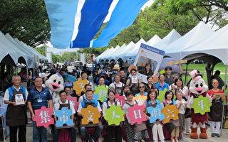 斗六新亮點 假日人文市集 7月6日正式開幕