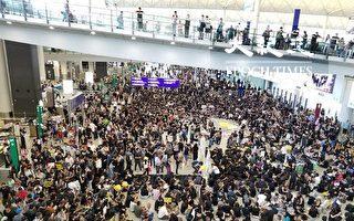 支援反送中 加国港人吁政府惩侵犯香港自由者