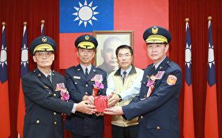 周幼伟履任台南市警察局长