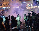 港人「反送中」抗議至今 至少172人被捕