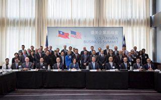 蔡英文紐約出席臺美企業峰會 提強化臺美經貿關係