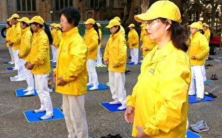 19年前北京之旅 3悉尼人展示了勇气与善