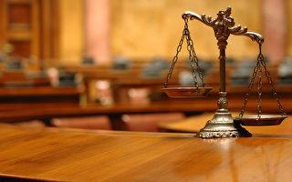 台政院通过刑事诉讼法修正草案