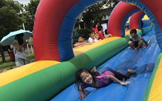 屏东儿童狂欢节开幕 艺术馆变身儿童乐园