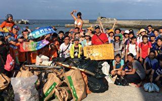 小琉球暑假來淨灘 送海灘貨幣