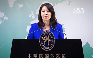 台灣啟動第2波援助 6百萬片口罩贈世界各國