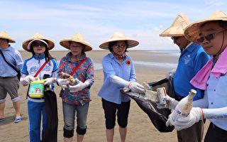 保护海洋不缺席 云县府团队 外伞顶洲净滩
