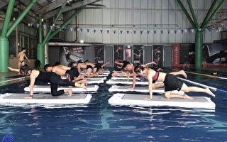 FloatFit水上健身 边玩边瘦身