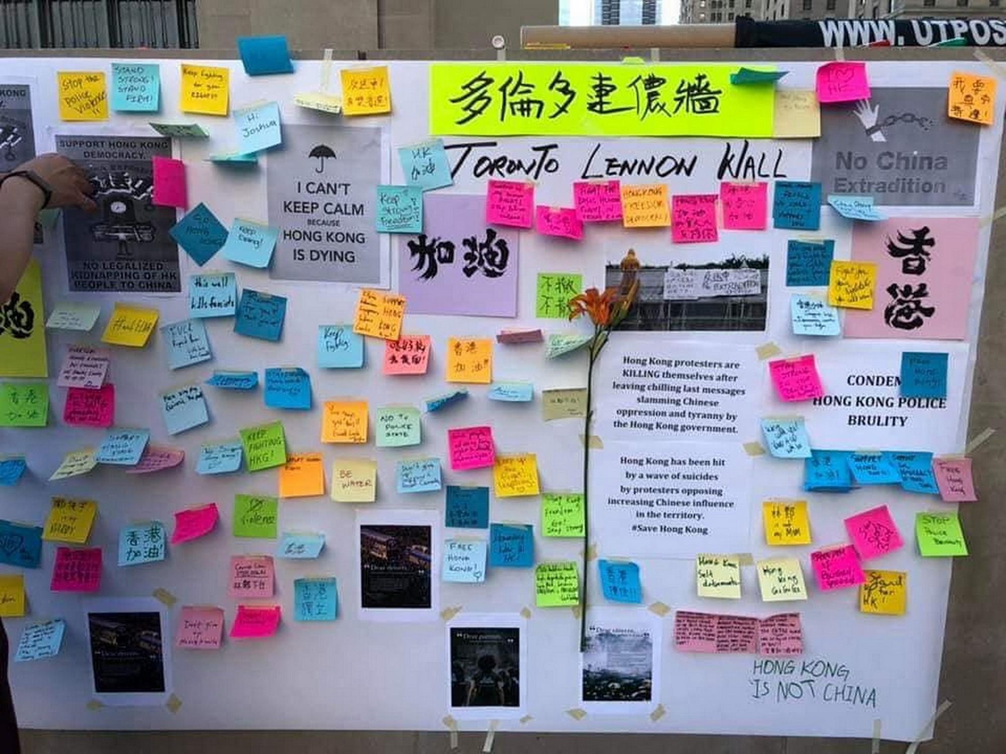 連儂牆 展示加拿大人對香港民主運動支持
