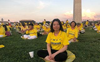 美国会吁中共释放法轮功学员 邓翠苹女儿感谢