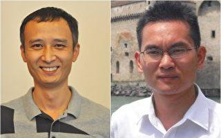 长沙维权NGO三人突然失联 一人刚去过香港