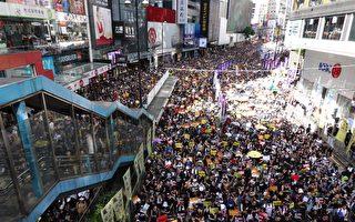 大陸作家支持香港七一遊行:中共非常恐懼