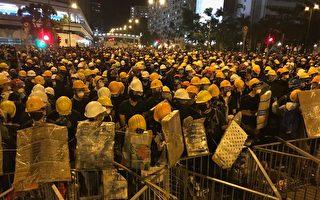11.5万人沙田反送中 和平游行遇暴力清场
