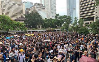 香港遮打花园反送中集会 中外教授现场力挺