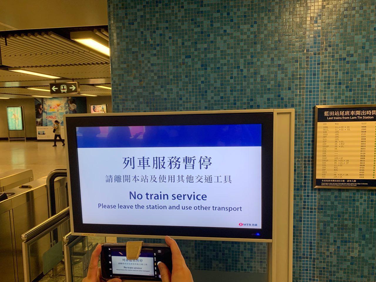 7月30日上午調景嶺站黃浦方向的藍田車站內,告示牌已經顯示列車服務暫停,線路癱瘓。(攝影:駱亞/ 大紀元)