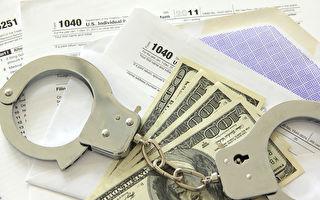 用假发票盗$160万 爱城两城市雇员被控