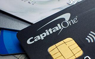 Capital One被駭 加國用戶受何影響?