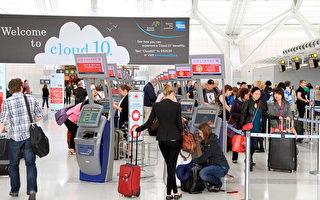 夏季客流高峰 多倫多皮爾遜機場進出小貼士