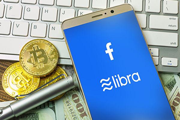 脸书推出数字货币 与比特币有什么区别?