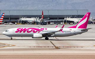 廉航Swoop取消航班 新规能为乘客解忧?