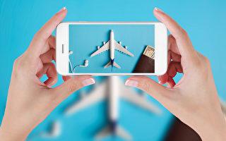 無需護照 多倫多皮爾遜機場將實現手機通行
