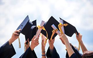 華裔高中畢業生獲4.8萬元大學獎學金