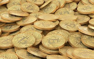 列治文山很快可用比特币交物业税