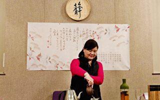 洛中央图书馆办茶艺活动 主流惊喜体验