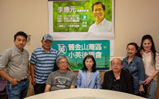 2020海外小英後援會將成立  整合海外綠營