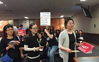 舊金山灣區菲利蒙居民擠爆市議會 不滿無業遊民導航中心選址