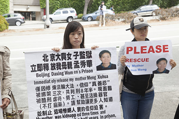 來自北京的女孩吳珍,擔心自己在中共獄中母親的安危。(周鳳臨/大紀元)
