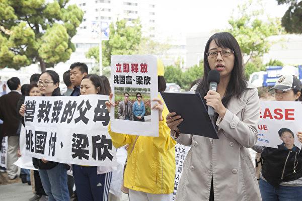 姚遠鷹講述自己父母姚國富、梁欣在中共監獄被迫害的近況。(周鳳臨/大紀元)