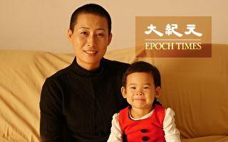 一个被监控15年的中国家庭 (2)