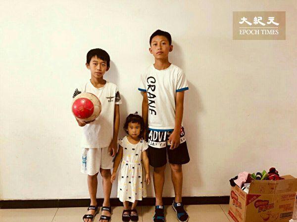 謝燕益、原珊珊的三個孩子近照。(作者提供)