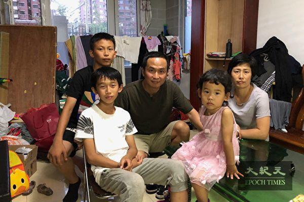 一个被监控15年的中国家庭 (6)