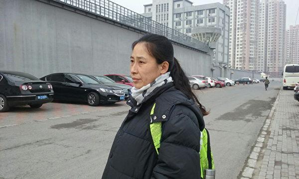 2016年元宵節,原珊珊去天津市看守所給謝燕益存錢,沒有存上。當時她還有一個月就要生了。(作者提供)