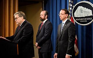 司法部:科米違反FBI規定 洩露與川普談話