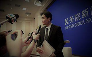 周曉輝:從「希特勒的民意」到北京港府的雙簧
