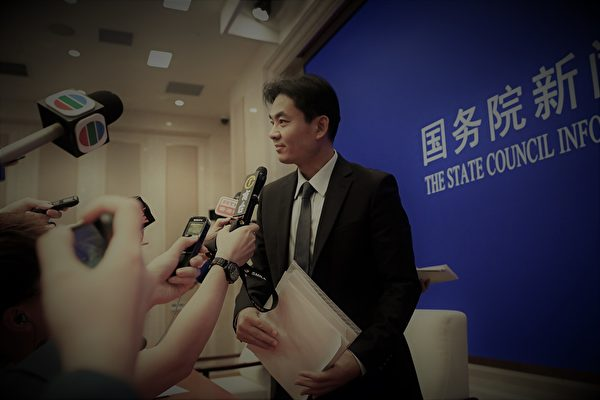 中共港澳辦首談「反送中」,對記者提問避重就輕。(Wang Zhao/AFP)