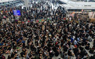 【更新】8.13机场集会 陆男子被疑是公安