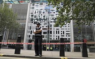 伦敦发生挥刀行刺案 警方封锁内政部大楼