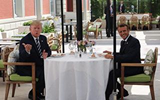 川普参加G7峰会 全球聚焦五大议题