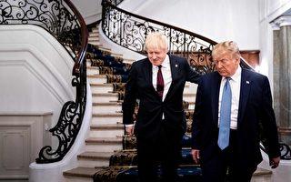 G7峰會 川普和英首相會面談及華為和香港