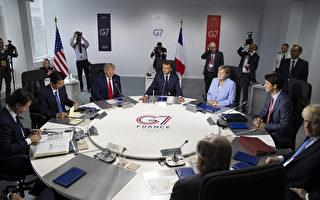 G7峰会挺香港:中英联合声明存在且重要