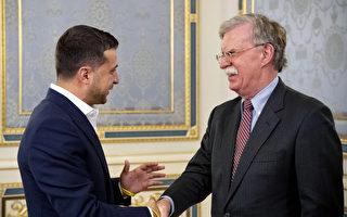 博爾頓訪烏克蘭 再提中共威脅危險性
