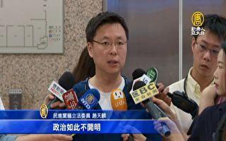 中共停陆客自由行扰大选 朝野:要尊重台湾意志