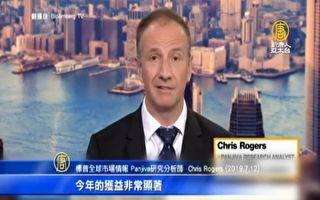 貿易戰最大受益國 越南切割華為5G設備