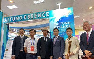 台東工藝赴越南參展 進行技術文化交流