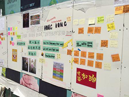 22日的华埠撑港连侬墙纸条又逐渐多起来。