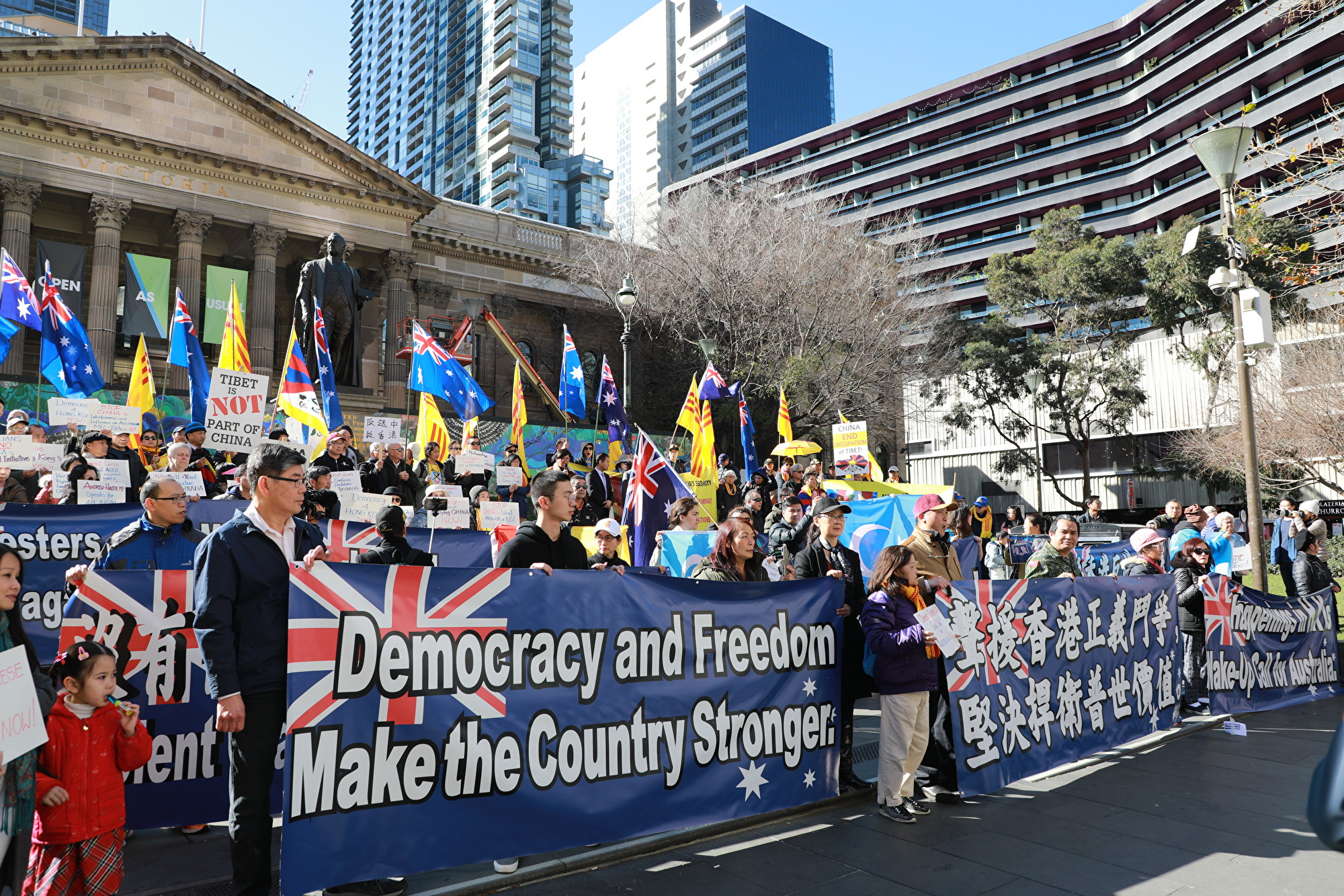 2019年8月17日,數百名墨爾本市民及民主人士在墨爾本市中心州立圖書館前舉辦「反送中」集會活動。(Grace/大紀元)